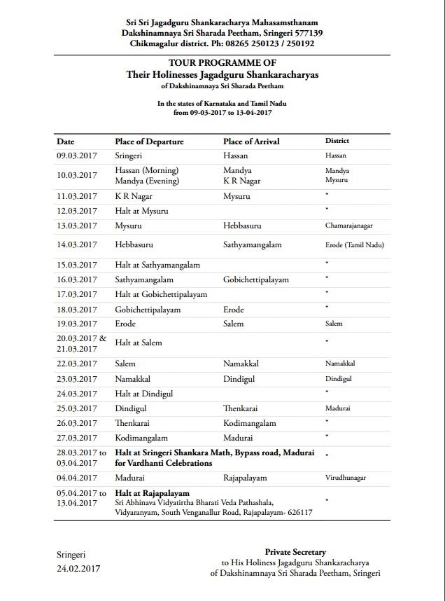 Sringeri Acharyas' Vijaya Yatra to Mysore and Tamil Nadu