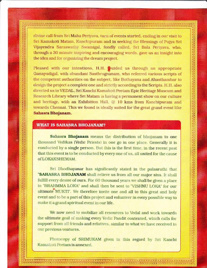 SAHASRA BHOJANAM FLYER (1)-page-002