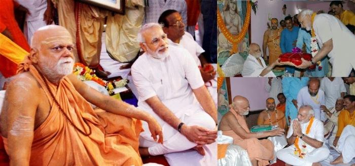 Nischalananda - Modi