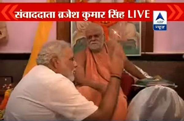 Puri Acharya and Modi2