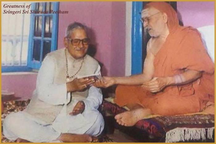 Abhinava Vidya Theertha Swamigal