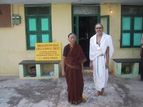 Bala Periyava Amma Appa 2003
