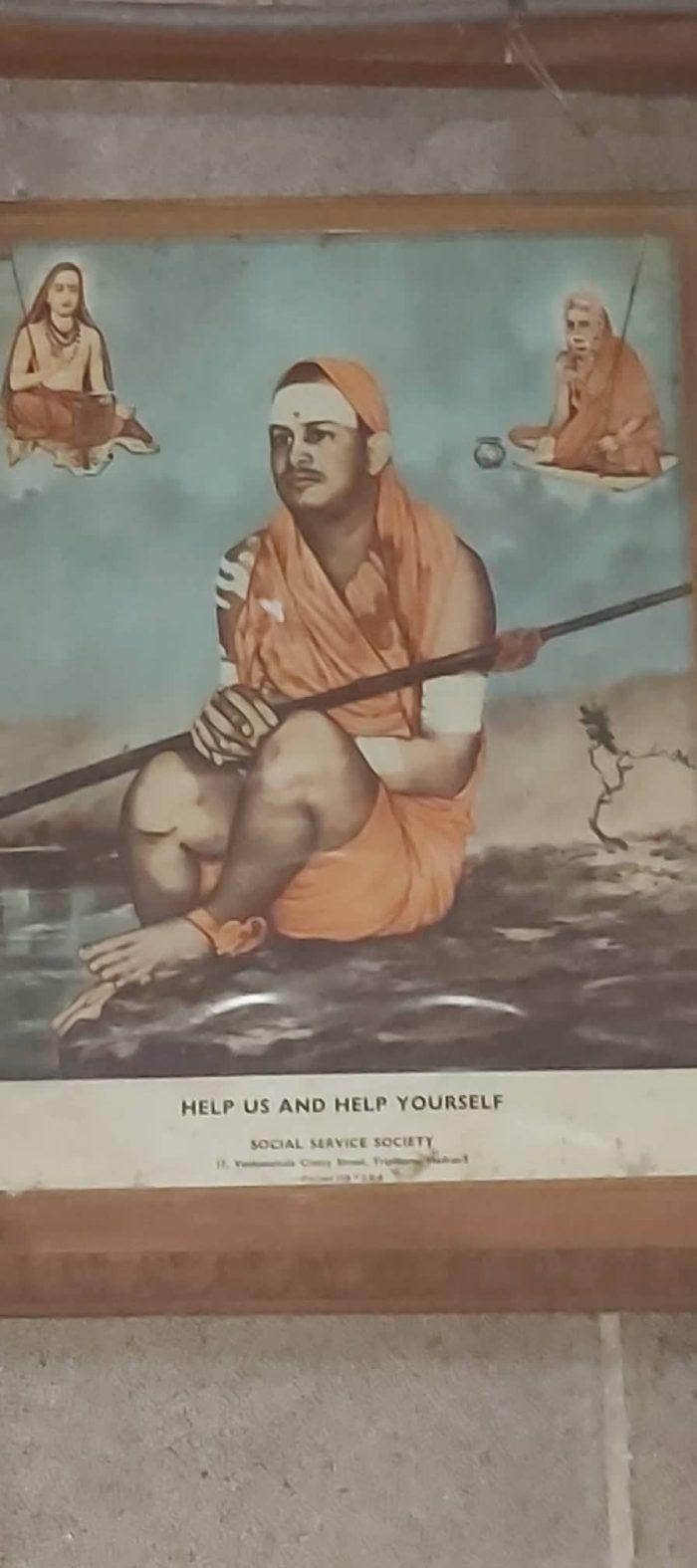 Pudhu Periyava Orikkai